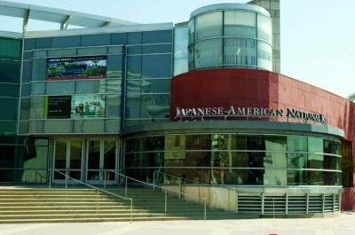 Japanese American National Museum in Los Angeles