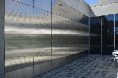 Skirball Cultural Center in Los Angeles